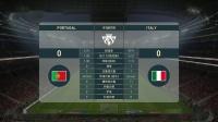 巴打Brother 实况足球2018解说 欧洲国家联赛A级C组 葡萄牙vs意大利
