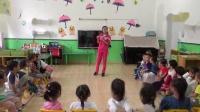 幼兒園中班《有趣的鏡子》教學視頻