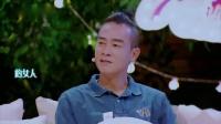 陈小春甜蜜表示老婆就是理想型 从小就喜欢爱笑的女生