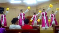 平安教堂基督教舞蹈歌舞赞美《美好的圣殿》
