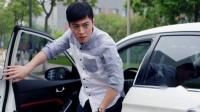 【藏马】启辰D60车载wifi病毒视频