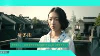 【理财放映室】《那些女人》:全明星阵容打造经典影片 女人版《建国大业》?