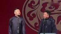我在张鹤伦和于谦老师同台, 张鹤伦唱歌调侃于谦大爷, 被于老师轰下台截了一段小视频