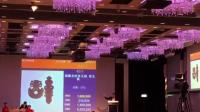 【中国艺海2018春拍】  4211 镂雕龙纹青玉佩一组 168万成交