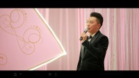 2018年第三季度【青春·年华】系列——主持人郑威