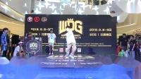 WDG北京赛区2018 - 刘明轩 VS 小米 少儿ALL STYLE32进16