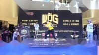 WDG北京赛区2018 - 王靖杰 VS Damon 少儿ALL STYLE32进16