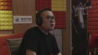 岳云鹏最新段子《导航买包记》
