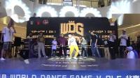 WDG北京赛区2018 - HIPHOP海选