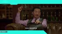 【理财放映室】《西虹市首富》25.19亿票房 位居暑期档票房亚军