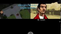 【新之助】GTA唐人街part3