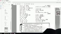 【新版标准日本语初级(上册)精讲连载---第001回】第01课词汇篇