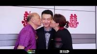 2018.09.15杨佳伟 牛咪琪 婚礼预告片 苏格婚礼