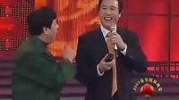 李金斗 大兵 赵卫国 相声《免费电话》
