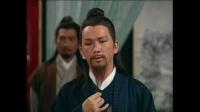 挥泪斩公孙01