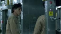 《蚀日风暴》预告 09 简文珊与林音合作调查,凌风与樊毅监狱内大打出手致对方于死地