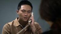 《蚀日风暴》预告 07 樊毅被帮助破获大案,凌风与林音合作再次与简文珊大打出手