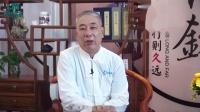 许国原讲座-淋巴瘤概述分型及治疗