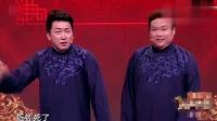 刘骥爆笑相声,做实验把蚯蚓弄死了,老师一句话笑炸全场搞笑视频