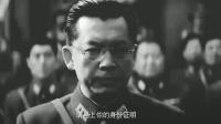 """""""九一八""""事变爆发87周年 沈阳全城拉响警报3分钟纪念"""