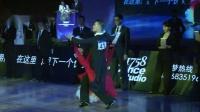 2018年中国体育舞蹈公开系列赛(北京站)A组S决赛SOLO探戈曹园 王曦梦