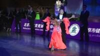 2018年中国体育舞蹈公开系列赛(北京站)A组S决赛SOLO探戈邱禹铭 魏丽颖
