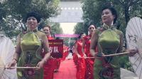 """第二届中雁荡山""""最美妈妈""""旗袍文化艺术节"""