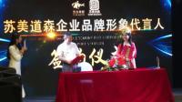 (22)2018第68届世界小姐中国湖北赛区总决赛(武汉)