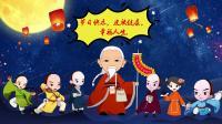 广式普通话,听后笑翻天丨广东人过节祝福语,原来是这样的!