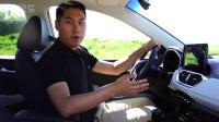 【干驾】给你选择吉利远景SUV的3个理由