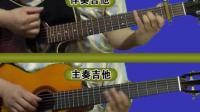 1.梦之果选自《吉他独奏重奏曲集》