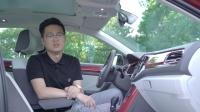 据说跟奥迪Q2L是亲戚?大众探歌SUV动态视频测试