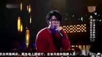薛之谦首次登台中国好声音,那英听的频频擦泪,唱的太好了
