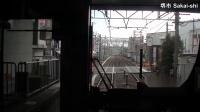 JR西日本・関空快速・快速(大阪→関西空港)225系電車 2018.9.17