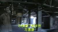 习水酒厂老视频