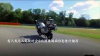 宝马摩托BMW-R1200GS
