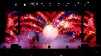 《咿呀小丑乐 》双双舞蹈学校2017年第五届文艺汇演7月16号下午场