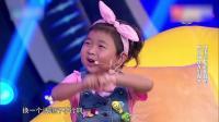 爆笑东北话!主持人沈涛哭笑不得,居然被东北小女孩教育了搞笑视频