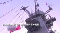 """实拍海军驱逐舰、护卫舰海上""""斗法"""":舰炮密集火舌扫射""""敌方""""搞笑视频"""