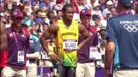 2012伦敦奥运会 男子100米预赛 全组