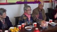 2018年知青重返第二故乡上河西村