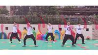 安徽淮南市直机关幼儿园男教师俱乐部《隔壁泰山》