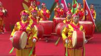 20180922延平区首届农民丰收节《王台太平鼓》表演
