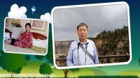 刘富华美国之旅