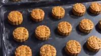 #中秋月饼#提前祝大家中秋快乐。