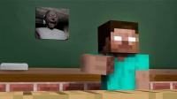我的世界动画-鬼屋挑战-Student Noob