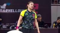 2017 Marvellous 12 Highlights Ding Ning vs Chen Meng