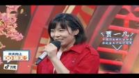 湖南卫视2018夏季包装改版2(节目预告)