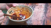 【食在成都】美食系列之《红油水饺》