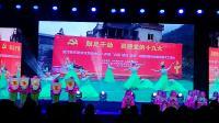 纪念改革开放40周年,盐津县首届中国农民丰收节,盐井镇参赛节目。